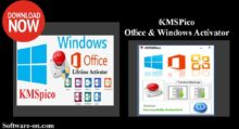 Photo of KMSPico Activation Tools Office & Windows
